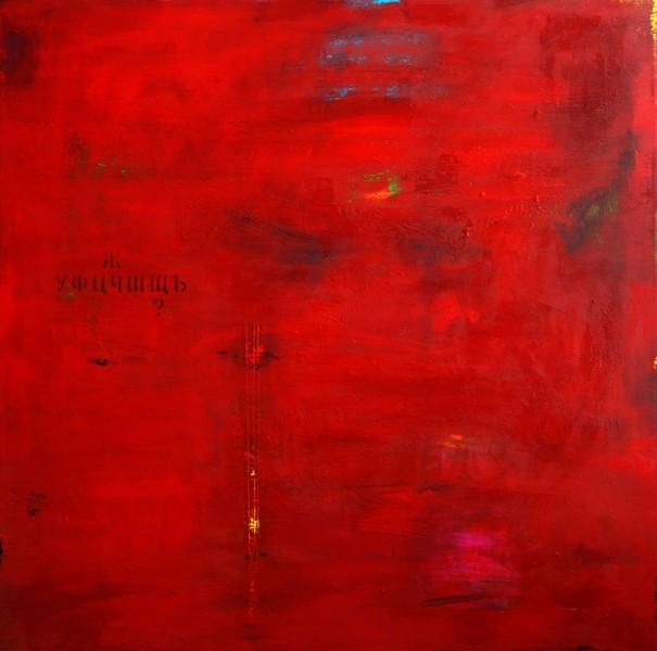 Bailemos ( Let's Dance) Acrylic on Canvas.  48×48